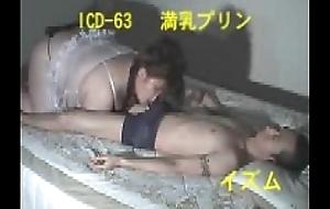 Cute Japanese bbw in underthings receives boned