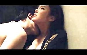 Affair Korean - Yoo Ra-seong (Yoo Ra Seong)