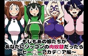My hero academia hentai